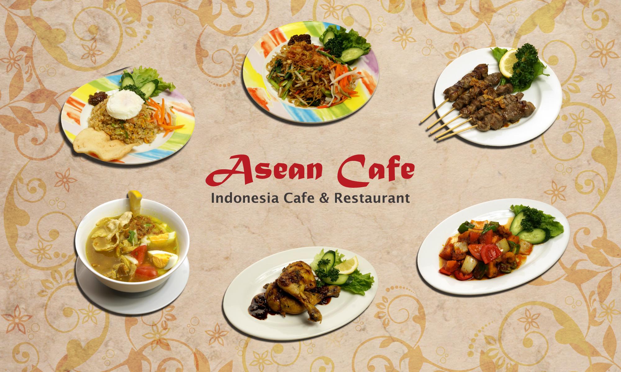 アジアンカフェ インドネシア料理・バリ料理専門店